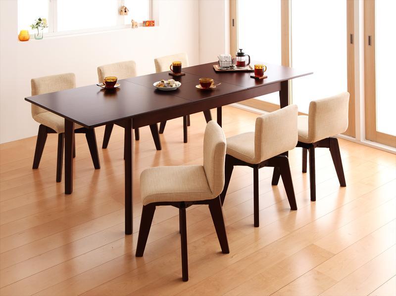 ダイニングセット 6人用 伸縮 伸長テーブル 北欧デザイン エクステンションダイニングテーブル7点セット(テーブルW150-200+回転チェア×6) 家具通販 新生活 敬老の日 (送料無料) 040600221