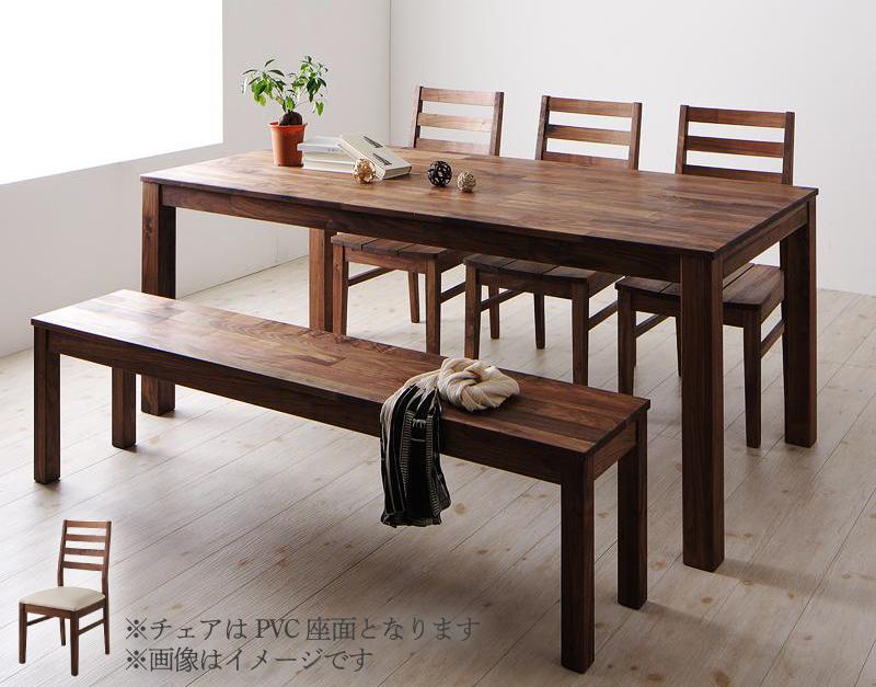 食卓テーブル 木製【Tempus】テンプス 新生活 敬老の日 (送料無料) 040600366