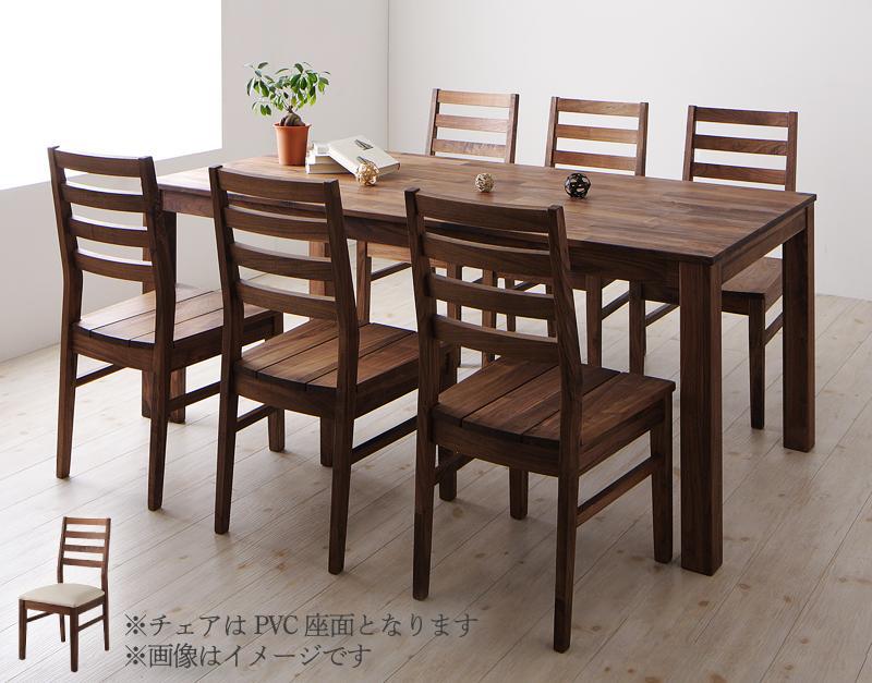 食卓テーブル 木製【Tempus】テンプス 新生活 敬老の日 (送料無料) 040600367