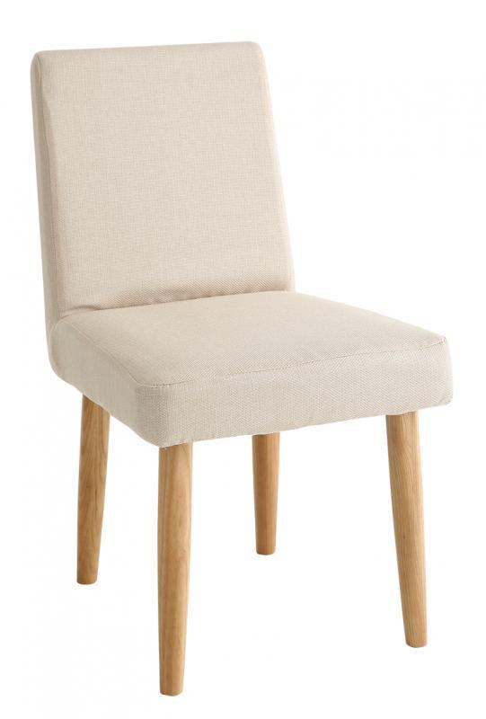 チェア(2脚組) ダイニングチェア チェア チェアー イス 椅子 2脚セット 食卓椅子 食卓チェア グライド カバリーング仕様 リビングチェア ダイニングチェアー 天然木タモ無垢材 おしゃれ 北欧 かわいい (送料無料) 040600406