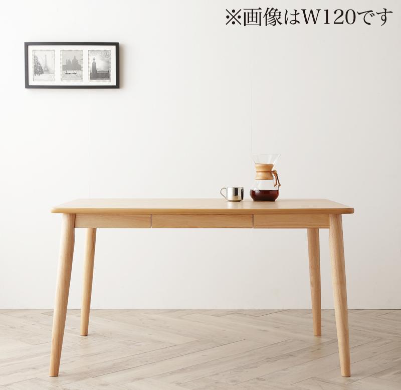 モダンデザインリビングダイニング TIERY ティエリー ダイニングテーブル W150 (送料無料) 500027873