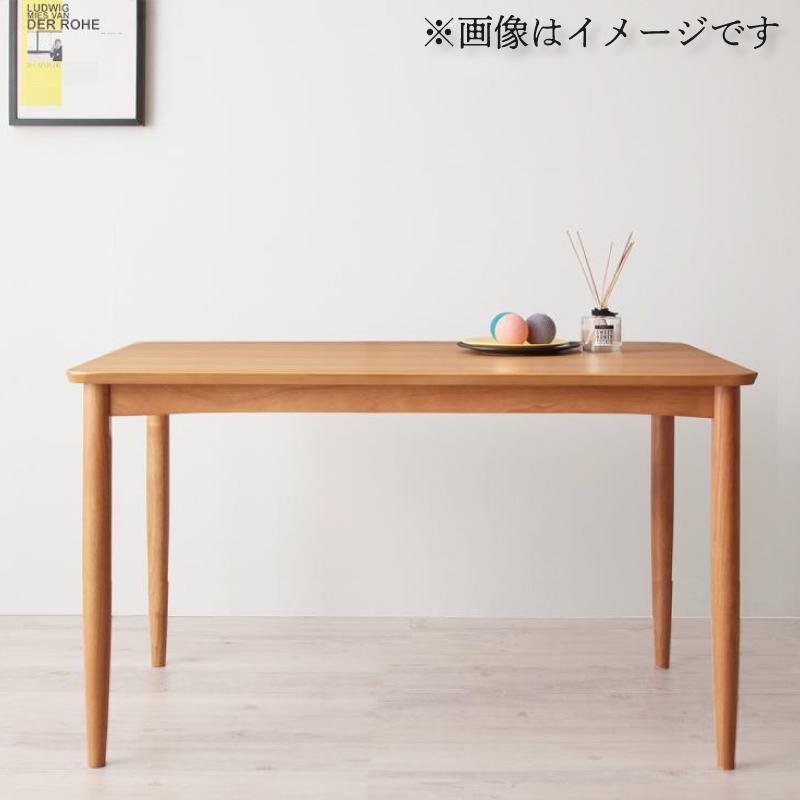 リビングダイニングテーブル単品 幅120cm×奥行75cm リビングダイニング イージョイ ダイニングテーブル 木製 天然木 オーク材 食卓テーブル カフェテーブル 4人用 4人掛け 高級感 おしゃれ (送料無料) 040600920