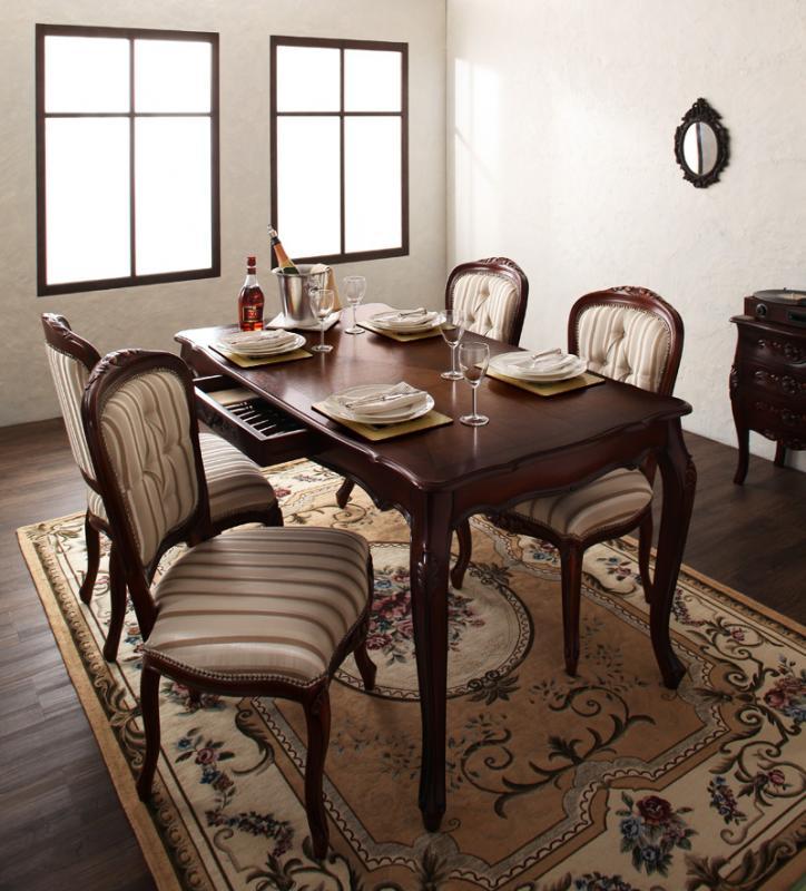 ダイニングテーブル5点セット テーブル 木製テーブル ダイニングチェア ヨーロピアンクラシックデザイン アンティーク調ダイニング -サロモーネ/5点セットAタイプ(テーブル幅150cm+チェア×4)- ブラウン ホワイト 茶 白 アンティーク調 新生活 敬老の日 (送料無料) 040605305