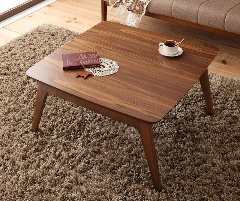 こたつテーブル単品 75×75 正方形 こたつ テーブル 天然木ウォールナット材 北欧デザインこたつ ルミッキ エフケー 薄型フラット構造ヒーター 木製 ローテーブル センターテーブル リビングテーブル 座卓 おしゃれ オールシーズン 高級感 北欧 (送料無料) 040702503