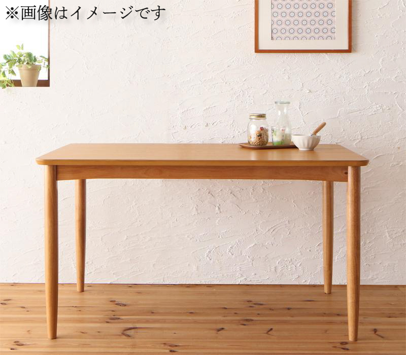 Repel リペル ダイニングテーブル W120 (送料無料) 500021305