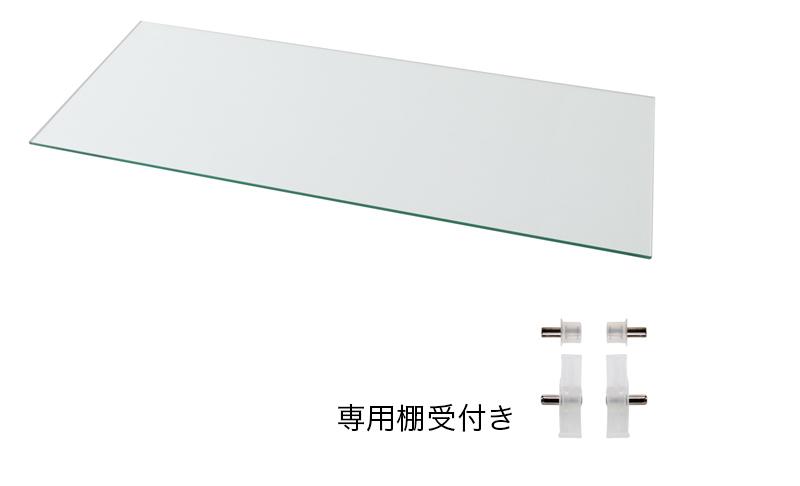 LEDコレクションラック ワイド 専用別売品 ガラス棚(1枚) 奥行39cm用 (送料無料) 500023849