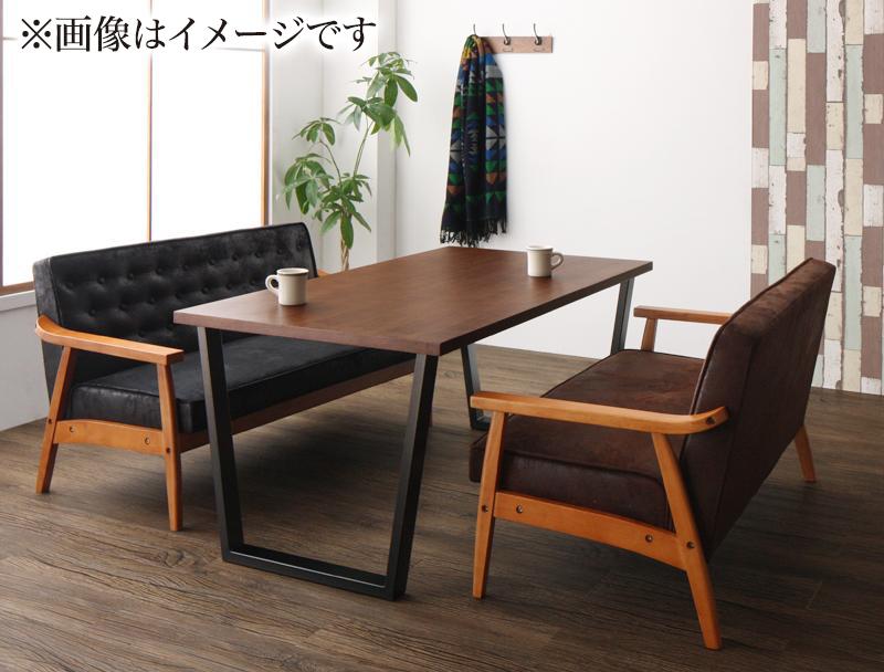 上等な ヴィンテージスタイル ソファダイニングセット BEDOX ベドックス 3点セット(テーブル+2Pソファ2脚) W150 ベドックス*500024603*500024603 W150 (送料無料) 500024603, 名作:92918912 --- kventurepartners.sakura.ne.jp