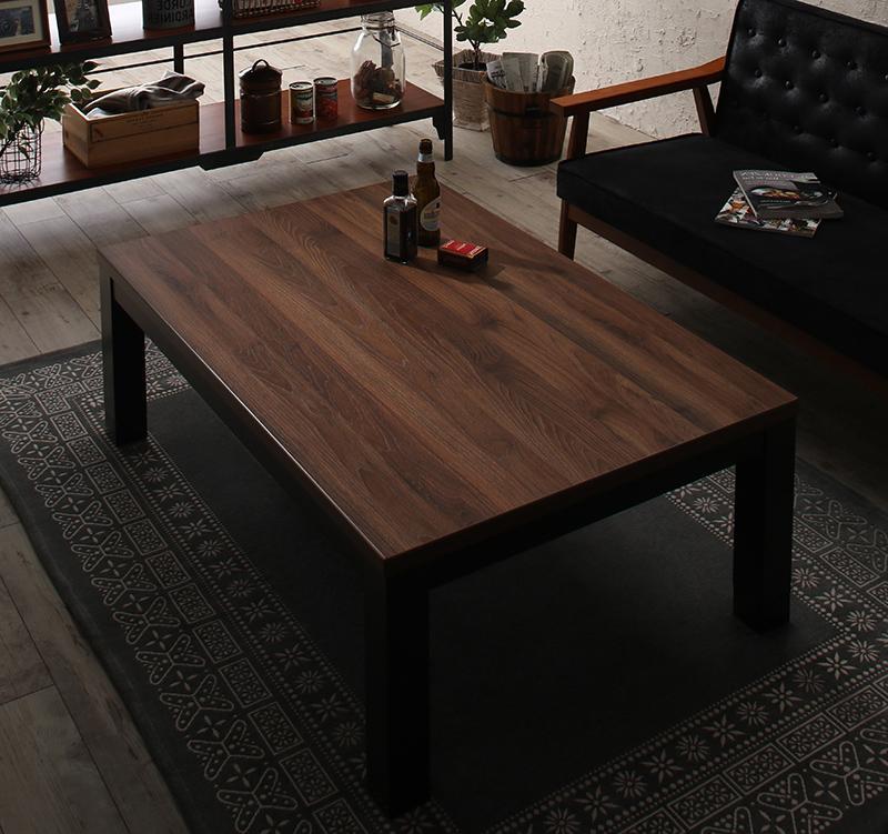 ヴィンテージデザイン古木風こたつテーブル 7th Ave セブンスアベニュー 4尺長方形(80×120cm) (送料無料) 500027639