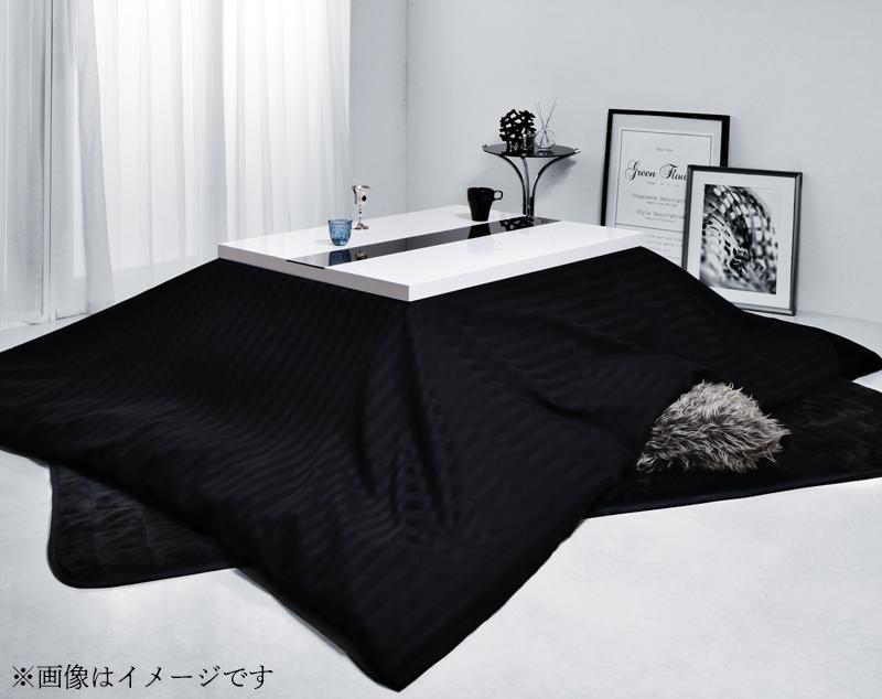 アーバンモダンデザインこたつ VADIT CFK バディット シーエフケー こたつ4点セット(テーブル+掛・敷布団+布団カバー) 鏡面仕上 正方形(75×75cm) (送料無料) 500044011