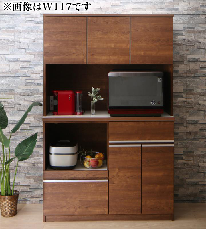 食器棚 幅89cm 奥行き45 大型レンジ対応 キッチン家電が使いやすい高さに置けるキッチンボード Hugo ユーゴー 開き戸 キッチン収納 日本製 国産 木製 ラック 棚 キッチンボード ウォルナットブラウン ハイグロスホワイト (送料無料) 500028393