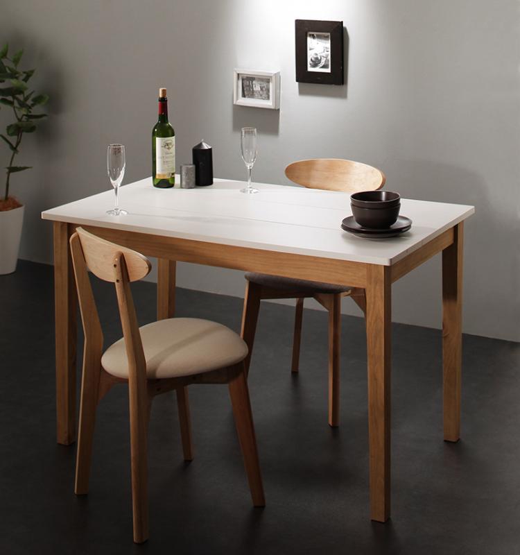 ダイニング 3点セット (ダイニングテーブル ホワイト×ナチュラル 幅115 + チェア 2脚) モダン Worth ワース 天然木 木製 食卓テーブル 2人掛け アイボリー ダークグレー (送料無料) 500029708