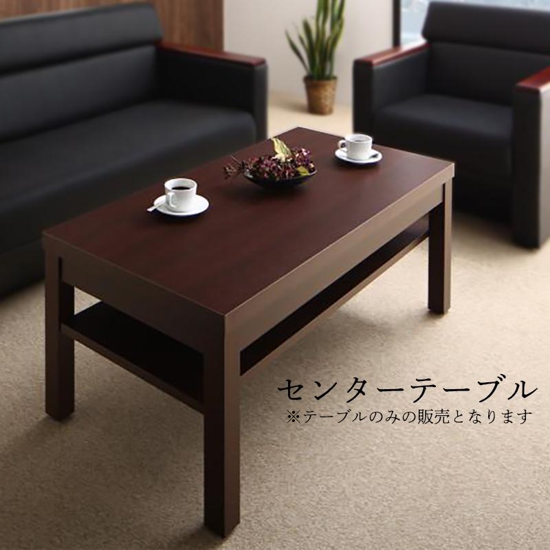 Office Grade オフィスグレード センタ―テーブル W110 (送料無料) 500030212