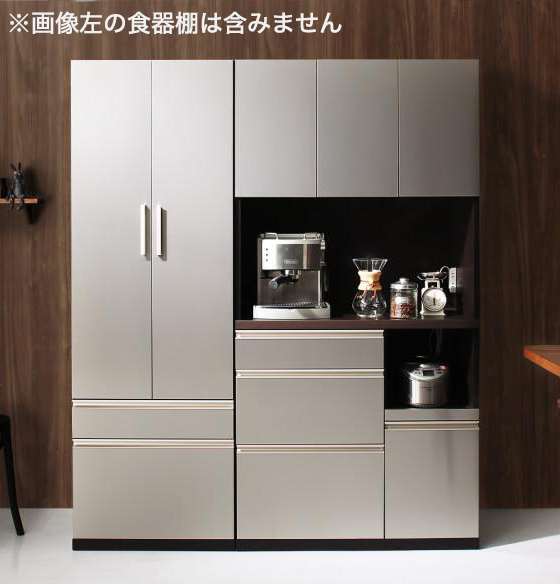 日本製完成品 奥行40cm スタイリッシュキッチン収納シリーズ キッチンボード (送料無料) 500040502