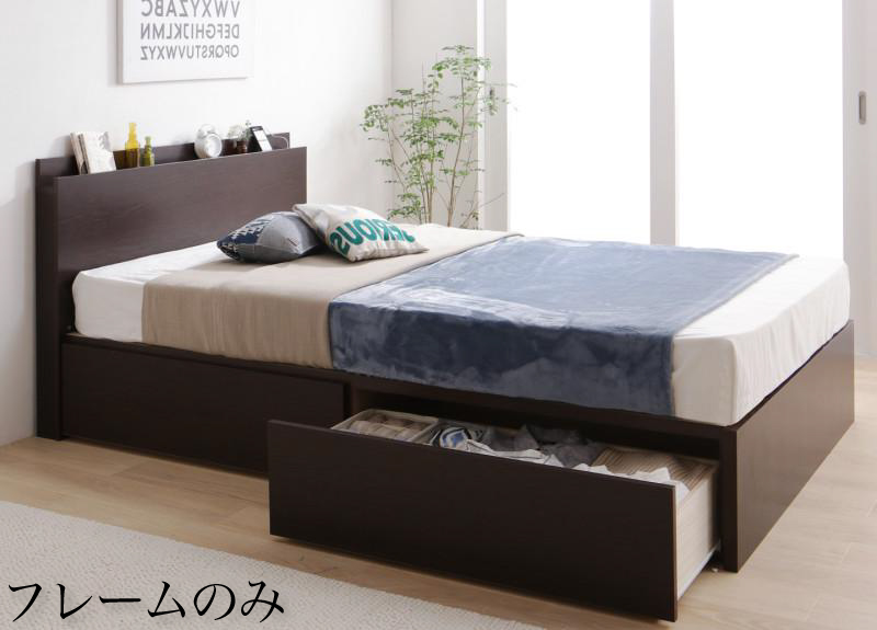 お客様組立 壁付けできる国産ファミリー連結収納ベッド Tenerezza テネレッツァ ベッドフレームのみ Aタイプ セミダブル (送料無料) 500041310