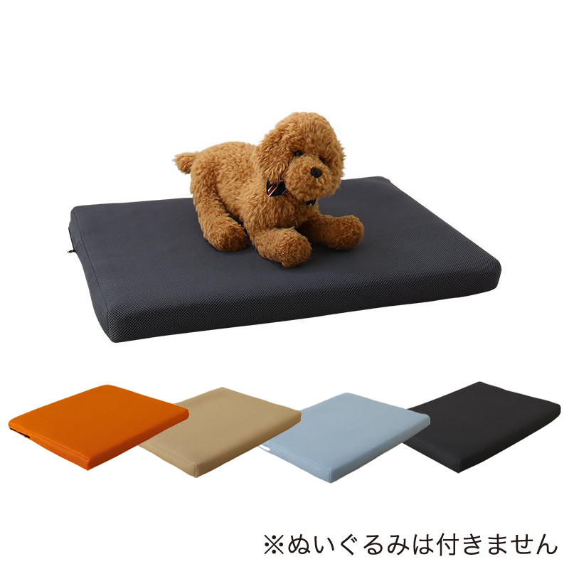 Catnel キャトネル 専用別売品 マットレスカバー (送料無料) 500043056