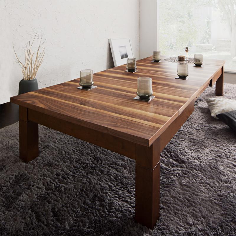 3段階伸長式モダンデザインこたつテーブル Abroader アブローダー 長方形(80×120~180cm) (送料無料) 500043066