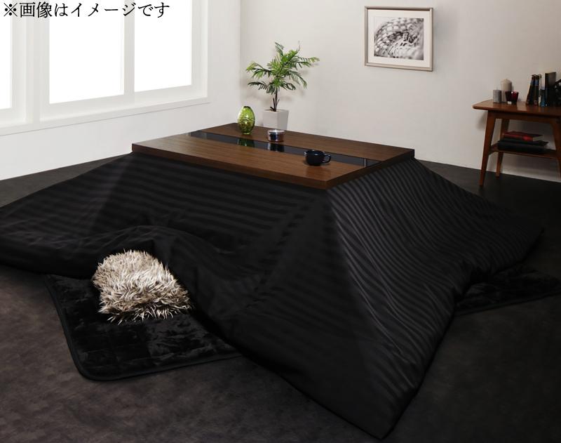 アーバンモダンデザインこたつ GWILT CFK グウィルト シーエフケー こたつ4点セット(テーブル+掛・敷布団+布団カバー) 4尺長方形(80×120cm) (送料無料) 500043994