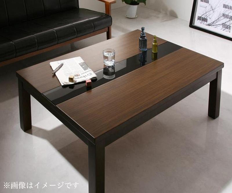 アーバンモダンデザインこたつ GWILT CFK グウィルト シーエフケー こたつテーブル単品 長方形(75×105cm) (送料無料) 500044000