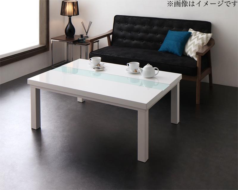 モノトーンスタイリッシュモダンデザインこたつ UNO FK ウノ エフケー こたつテーブル単品 鏡面仕上 長方形(75×105cm) (送料無料) 500044479