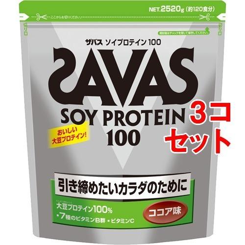 ザバス ソイプロテイン100 約120食分(2.52kg*3コセット)