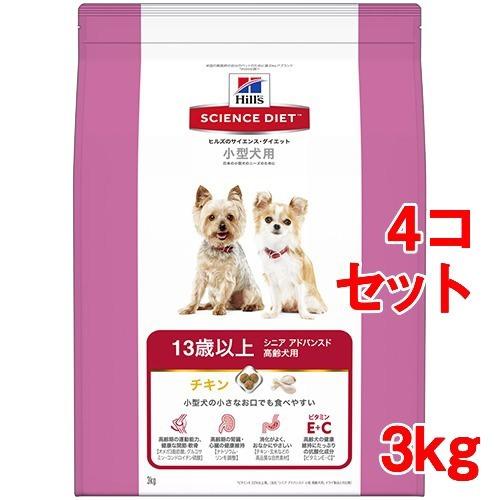 サイエンスダイエット 小型犬用 13歳以上 シニア アドバンスド 高齢犬用 チキン(3kg*4コセット)