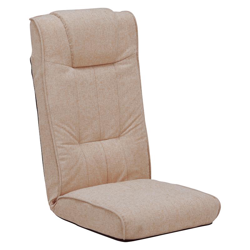 送料無料 座椅子 ハイバック座椅子 リクライニング チェアー イス 椅子 ベージュ おしゃれ LZ-4266BE