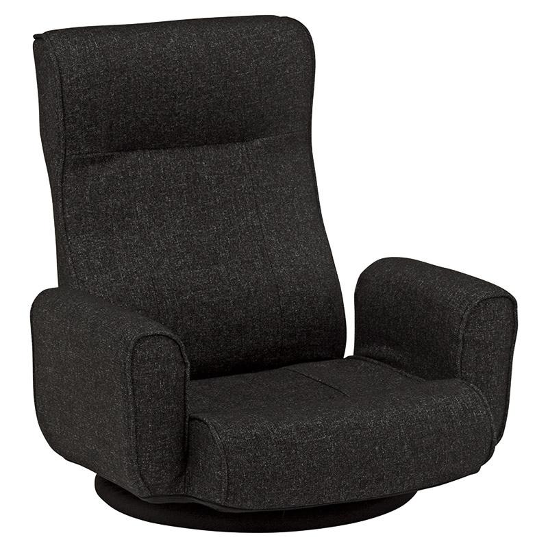 送料無料 座椅子 肘付き 回転座椅子 コンパクト リクライニング 回転チェアー イス 椅子 ブラック 黒 おしゃれ LZ-4165BK
