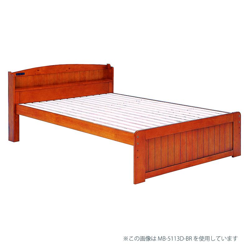 送料無料 高さ調整すのこベッド シングルサイズ 宮棚 カントリー シンプル 宮付き 2口コンセント ブラウン【MB-5113S-BR】