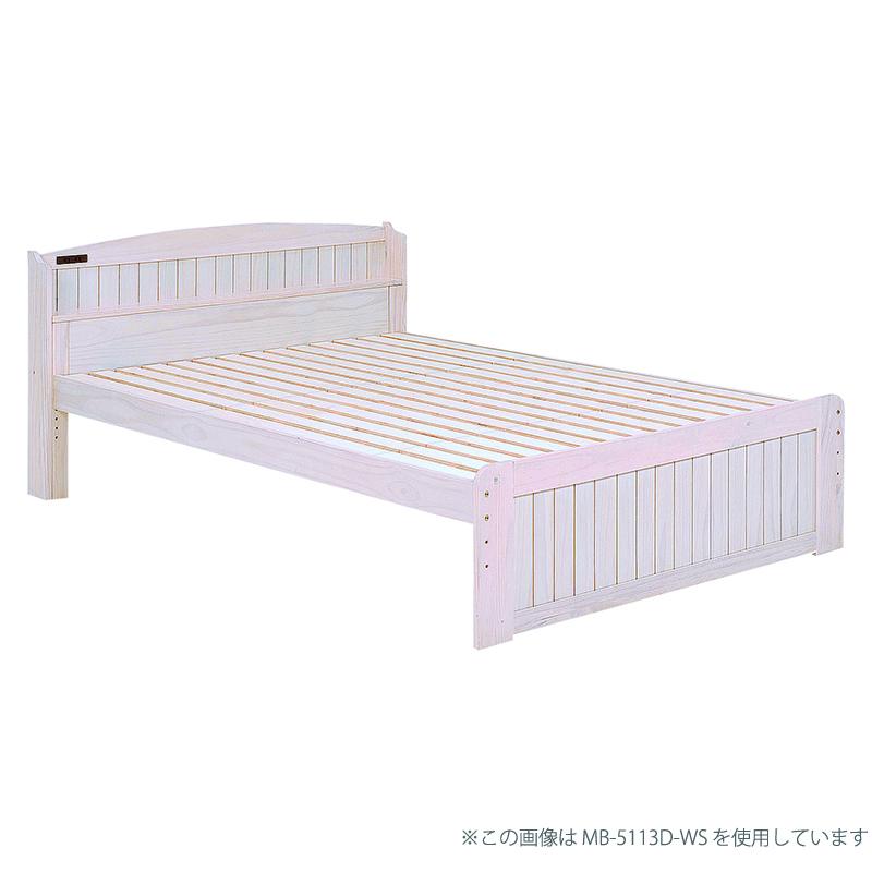 送料無料 高さ調整すのこベッド シングルサイズ シンプル 宮棚 2口コンセント ホワイトウォッシュ 宮付き カントリー【MB-5113S-WS】