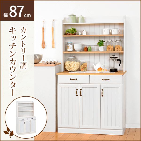 送料無料 キッチンカウンター フレンチ アンティーク キッチン収納 食器棚 おしゃれ ホワイトウォッシュ オープン棚 白 木製 ディスプレイ【MUD-6533WS】