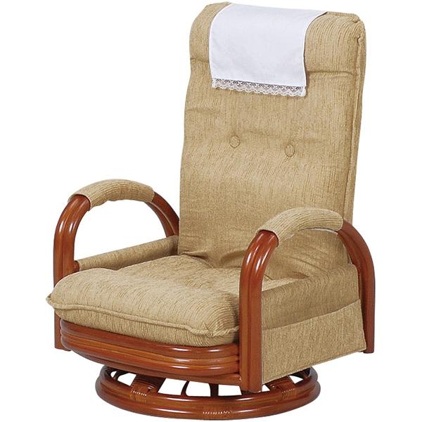 送料無料 座椅子 回転座椅子 ハイバック 和室 ラタン いす 肘掛け 温泉 ローチェア ライトブラウン 旅館 チェア【RZ-972-Hi-LBR】