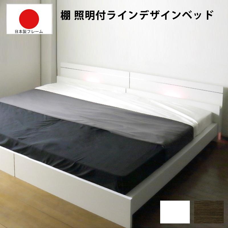 棚 照明付ラインデザインベッド SGマーク付ボンネルコイルマットレス(グレー)
