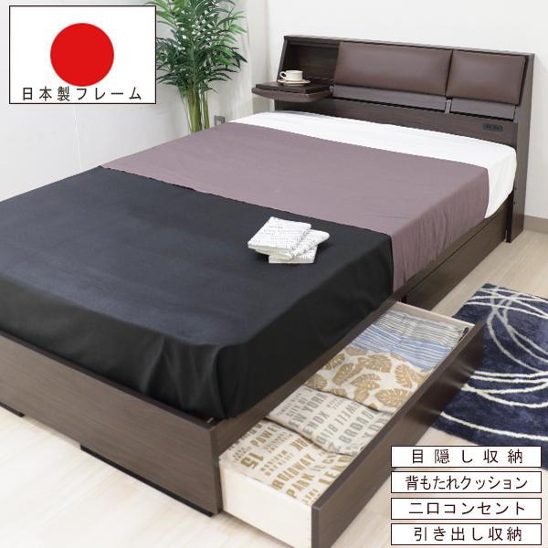 大特価 送料無料 日本製 ベッド シングルベッド フラップテーブル 日本製 シングル コンセント 引き出し 収納付き ベッド フレーム マットレス付き シングル SGマーク付国産ポケットコイルスプリングマットレス付 マット付 収納ベット マットレスセット シングルサイズ ダークブラウン, ジュエリーショップ はな:8ecb544d --- mahayogastudio.com