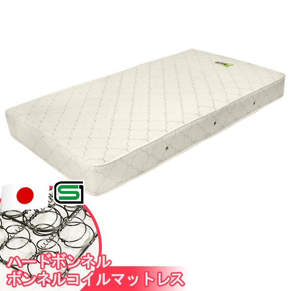 送料無料 SGマーク付国産ハードマットレス セミシングル ボンネル ボンネルコイル セミシングルサイズ マットレス ベッドマット ベットマット シンプル