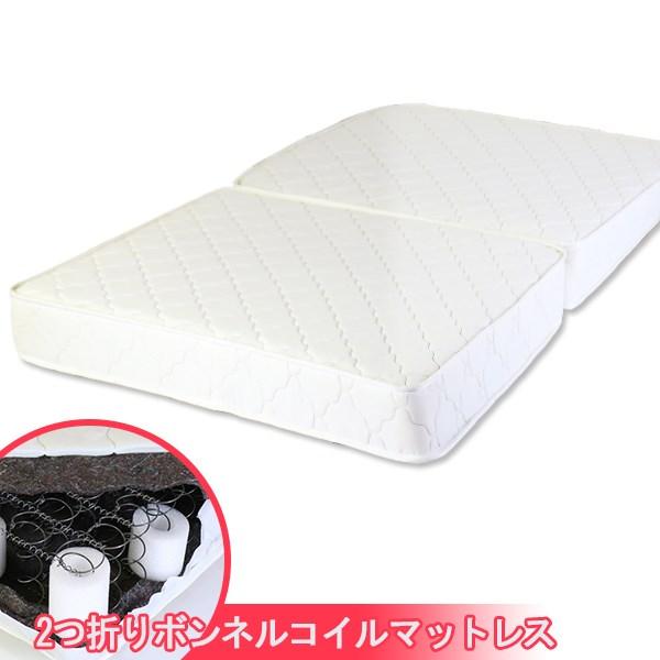 送料無料 二つ折りボンネルコイルスプリングマットレス セミシングル セミシングルサイズ マットレス ベッドマット ベットマット シンプル