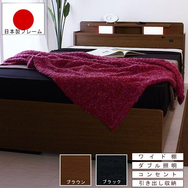 送料無料 日本製フレーム 棚 照明 コンセント 引き出し 収納付き ベッド シングルベッド 二つ折りポケットコイルスプリングマットレス付 マット付 ライト ベット マットレスセット 引出し 収納 シングルサイズ 木製 ブラウン ブラック 茶 黒