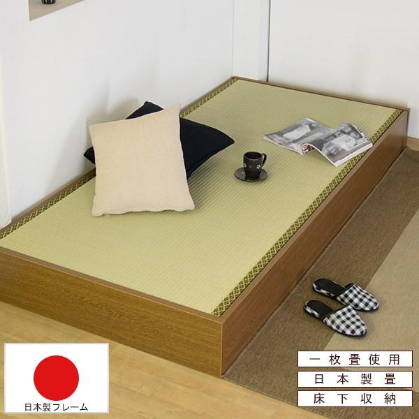 送料無料 日本製フレーム セミシングルベッド コンパクト ヘッドレス 省スペース 大容量 収納 畳ベッド セミシングル ベット セミシングルサイズ 収納付き 木製 すのこベッド ブラウン 茶 おしゃれ 一人暮らし
