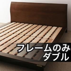 【送料無料】 スノコ 木製 ローベッド ベッド ベット すのこベッド すのこベット ブラウン 茶 Siela シエラ ベッドフレームのみ ダブル 040103389