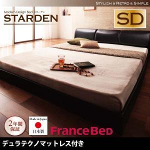 【送料無料】 ベッド 木製 ローベッド ローベット ベット ロータイプ ブラック 黒 Starden スターデン デュラテクノマットレス付き セミダブル 040111876