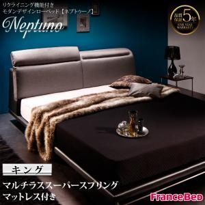 ワイド240Bタイプ ベッド 大きい ファミリーベッド 連結ベッド 日本製 ロータイプ 家族 コンセント付き 広いベッド 棚付き ベット ファミリー 親子 r-th-40118841 040118841 マットレス付き ベッド ローベッド