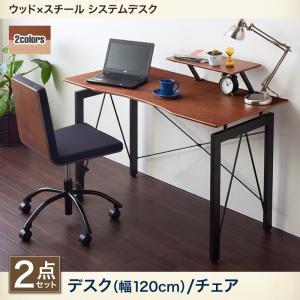システムデスク 2点セットB (デスク+チェア) エーベル 学習デスク ワークデスク パソコンデスク オフィスデスク シンプルデスク 机 学習机 勉強机 オフィスチェア デスクチェア r-th-40500364