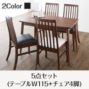 ダイニングテーブルセット 5点セット(テーブル幅115+チェア4脚) ダイニング5点セット 4人掛け 四人掛け ダイニングセット 木製テーブル 食卓テーブル ダイニングチェア 椅子 r-th-500020923