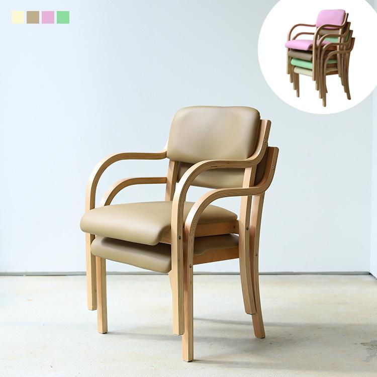 スタッキングチェア 介護チェア 介護用椅子 介護椅子 サポートチェア 介護 椅子 チェア 高齢者用 ダイニングチェア PK 2脚セット イス 大放出セール 肘付き 木製 特別セール品 BE 肘掛 IV GR MTS-147