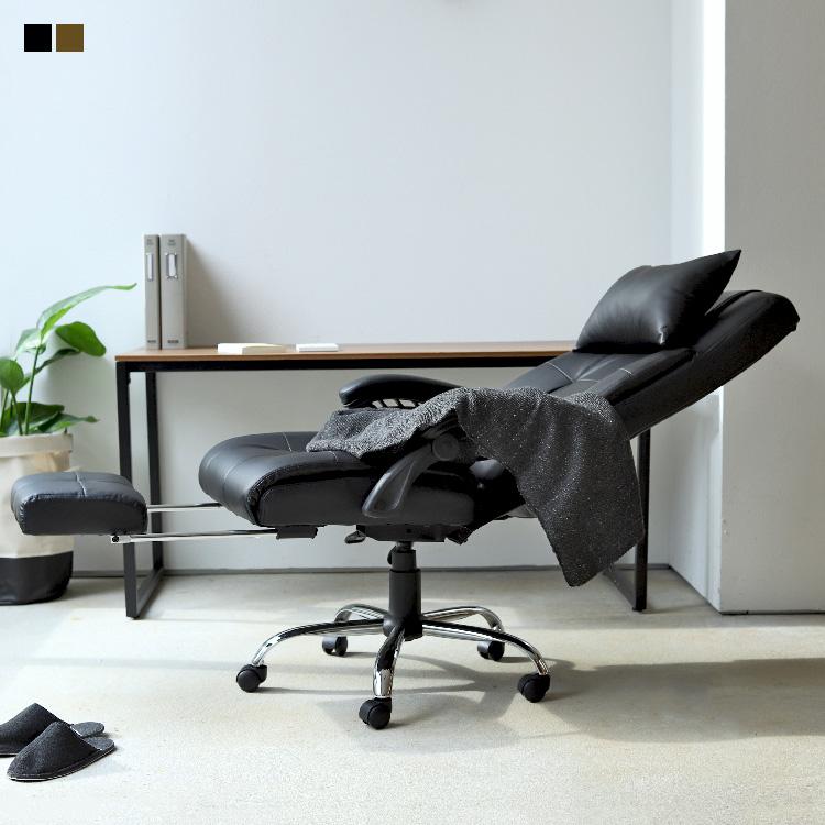 オフィスチェア デスクチェア ワークチェア ブラック ブラウン フットレスト付き ヘッドレスト付き MTS-150 【アウトレットSALE】