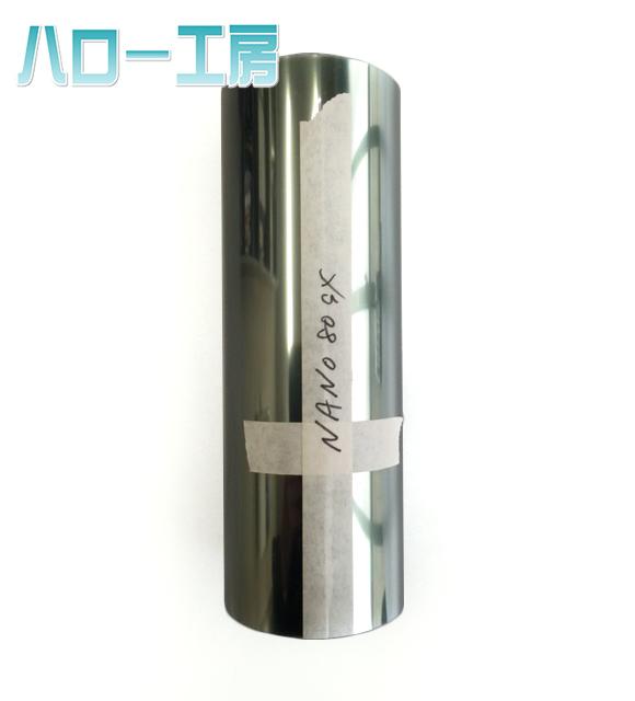 アウトレット品 NANO80SX 約250mm幅×6m 1本 <3M> スコッチティント™ウィンドウフィルム UVカット 遮熱 飛散防止 防虫効果 耐摩耗性ハードコート 外貼可