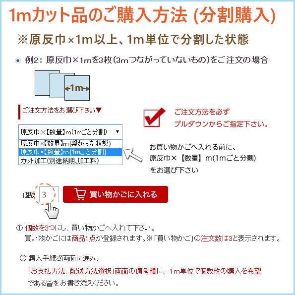 フィルム ×1m TE-1651 アドバンスド 原反巾 1220mm ダイノックシート <ダイノック> <3M> メタリック Advanced Metallic
