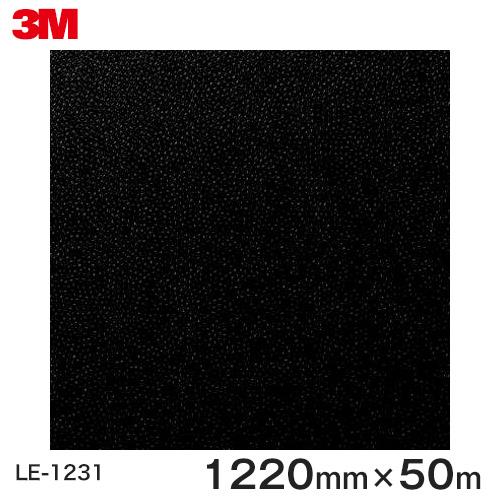 ダイノックシート<3M><ダイノック>フィルム Rich Texture リッチテクスチュア リッチテクスチュア LE-1231 原反巾 1220mm 1巻(50m)