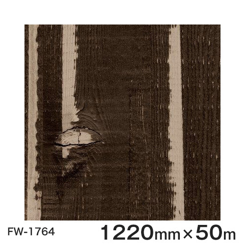 ダイノックシート<3M><ダイノック>フィルム 木目シート Finewood ファインウッド スギ 板柾 FW-1764 原反巾 1220mm 1巻(50m)