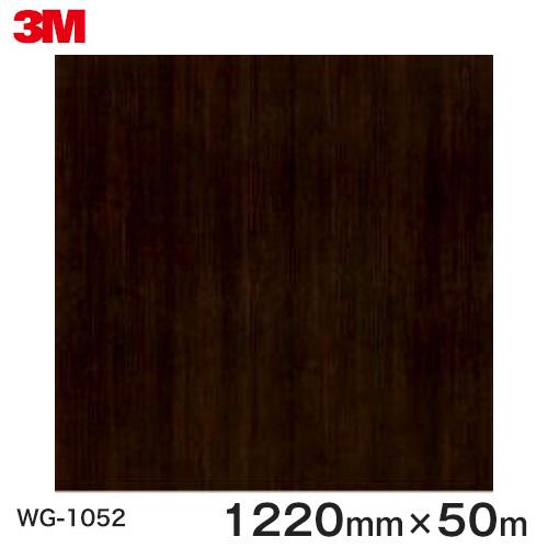 ダイノックシート<3M><ダイノック>フィルム 木目シート Wood Grain ウッドグレイン カヤ 柾目 WG-1052 原反巾 1220mm 1巻(50m)