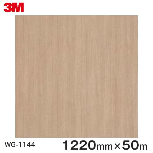 ダイノックシート<3M><ダイノック>フィルム 木目シート Wood Grain ウッドグレイン オーク 板柾 WG-1144 原反巾 1220mm 1巻(50m)
